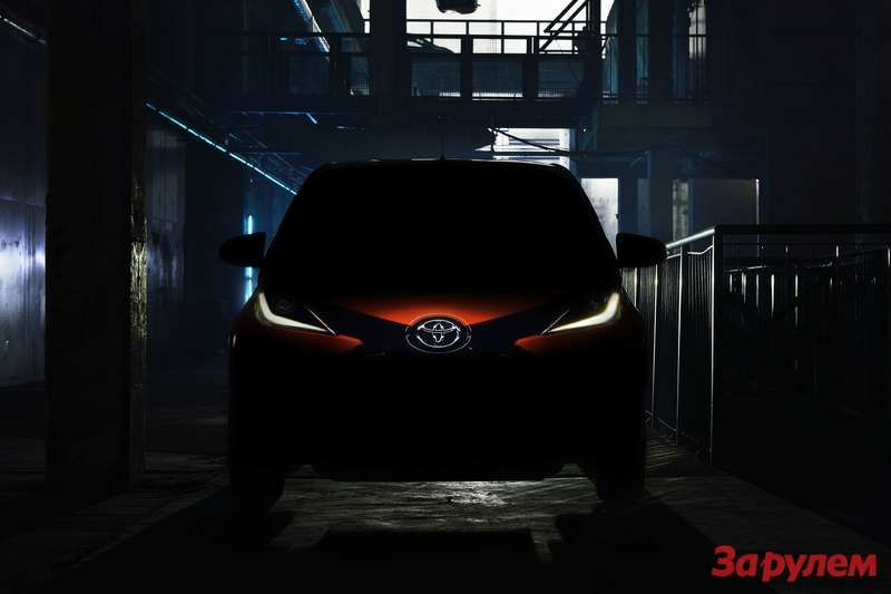 NG Toyota Aygo_teaser