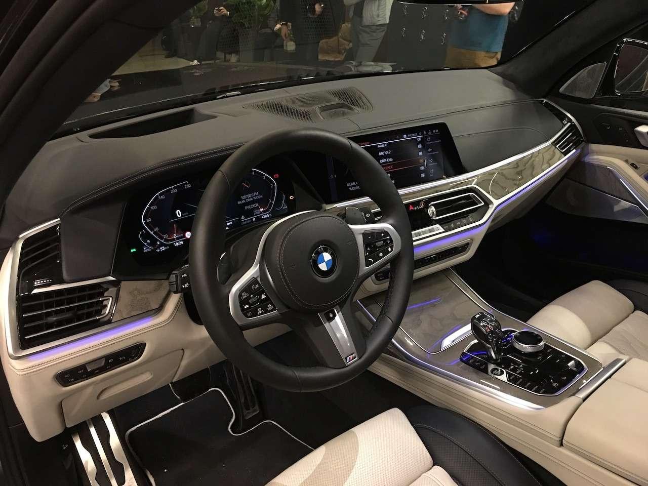 Новейший BMW X7засветился вМоскве— фото 930776