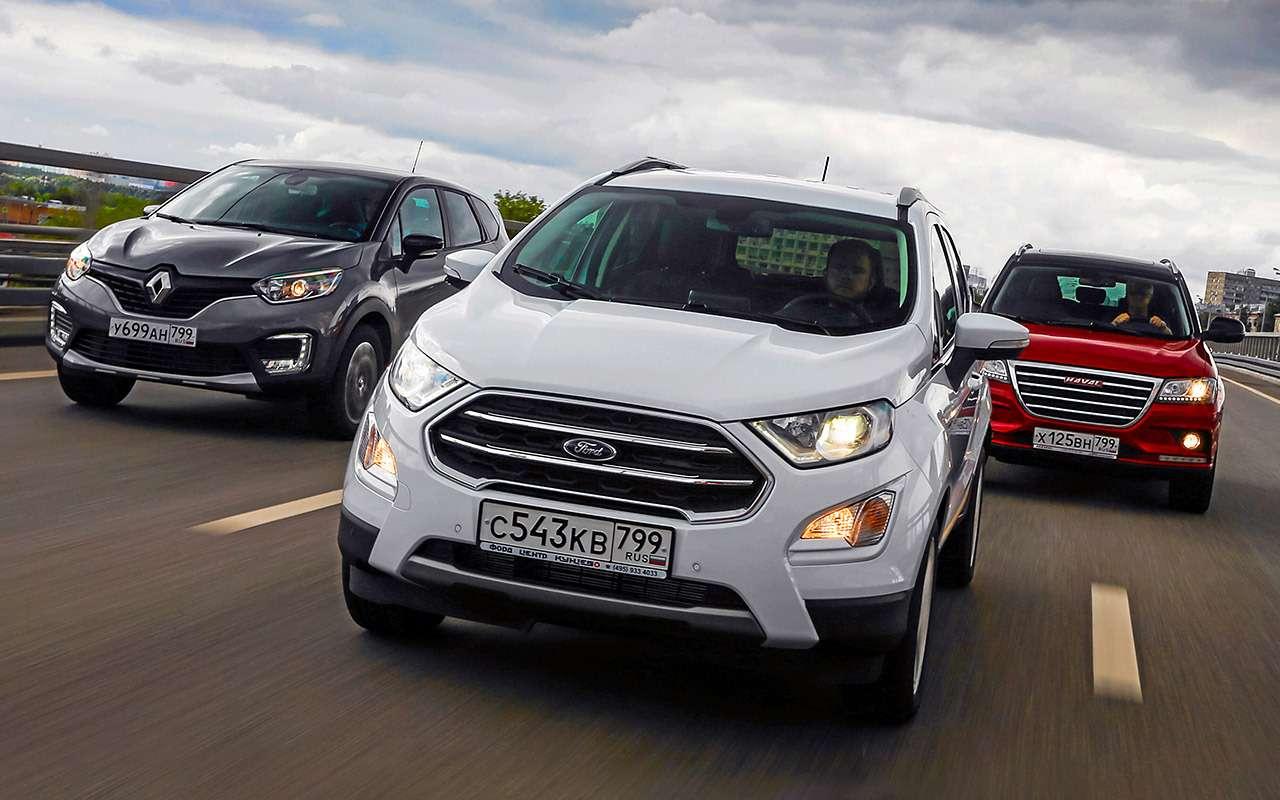 Большой тест кроссоверов: обновленный Ford EcoSport иконкуренты— фото 911175