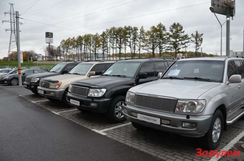 Toyota_trade_in_4