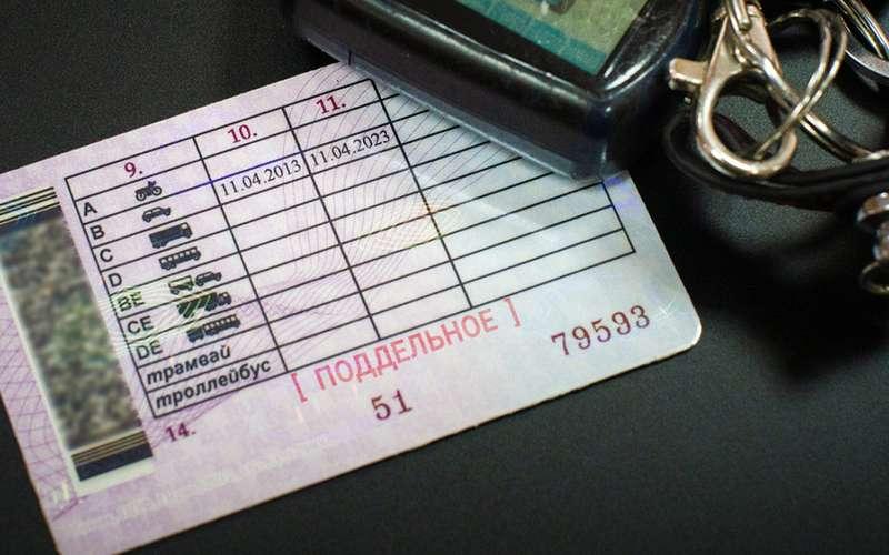 Водителя маршрутки поймали сфальшивыми  правами