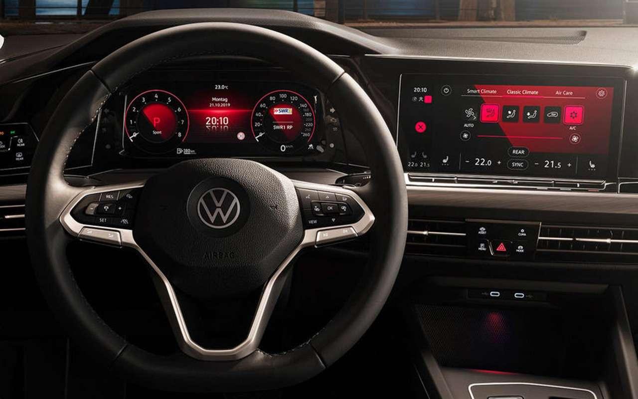 Новый Volkswagen Golf: запланированная «утечка» доофициальной премьеры— фото 1004396