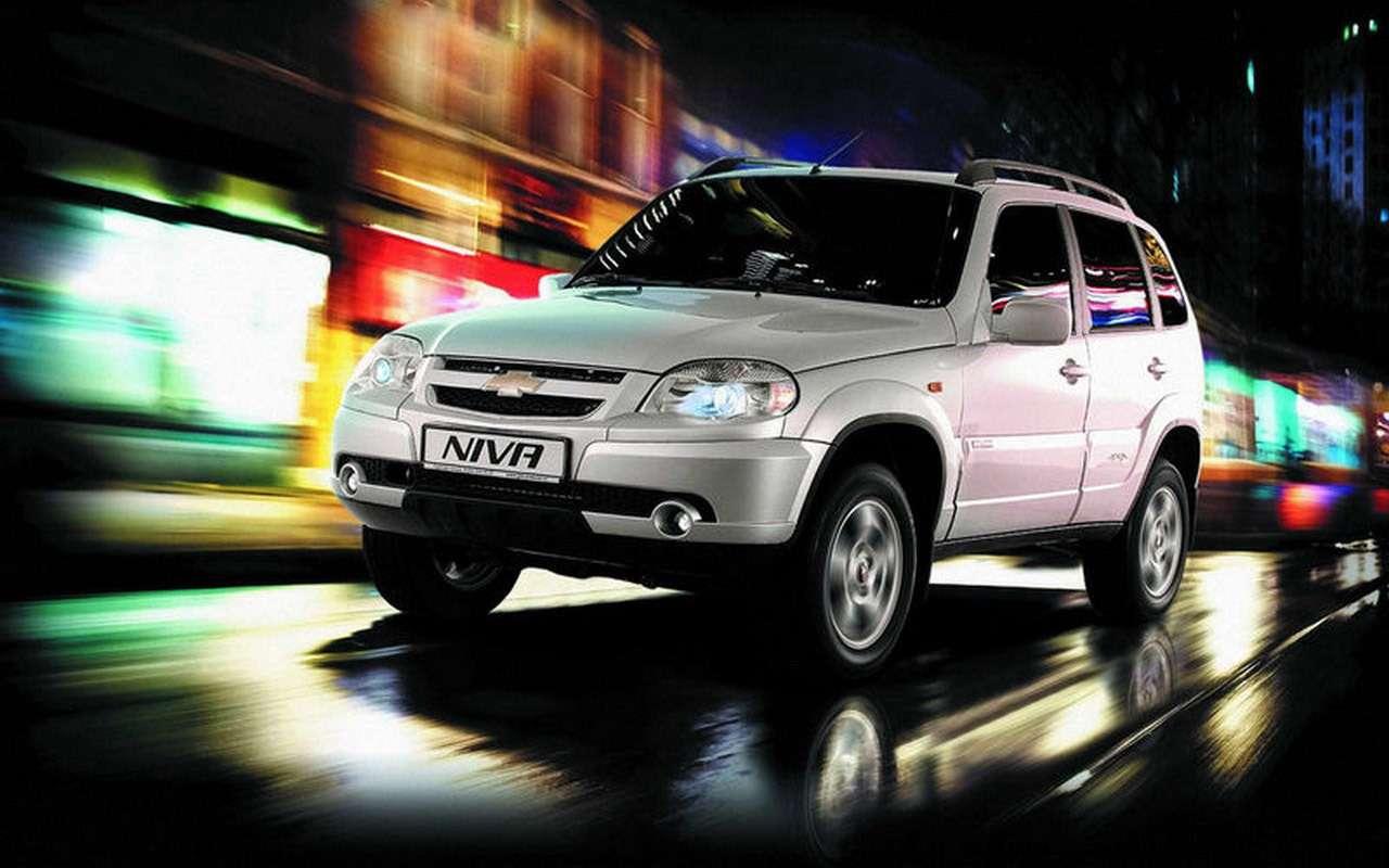 УАЗПатриот, Chevrolet Niva или Renault Duster: что лучше?— фото 924627