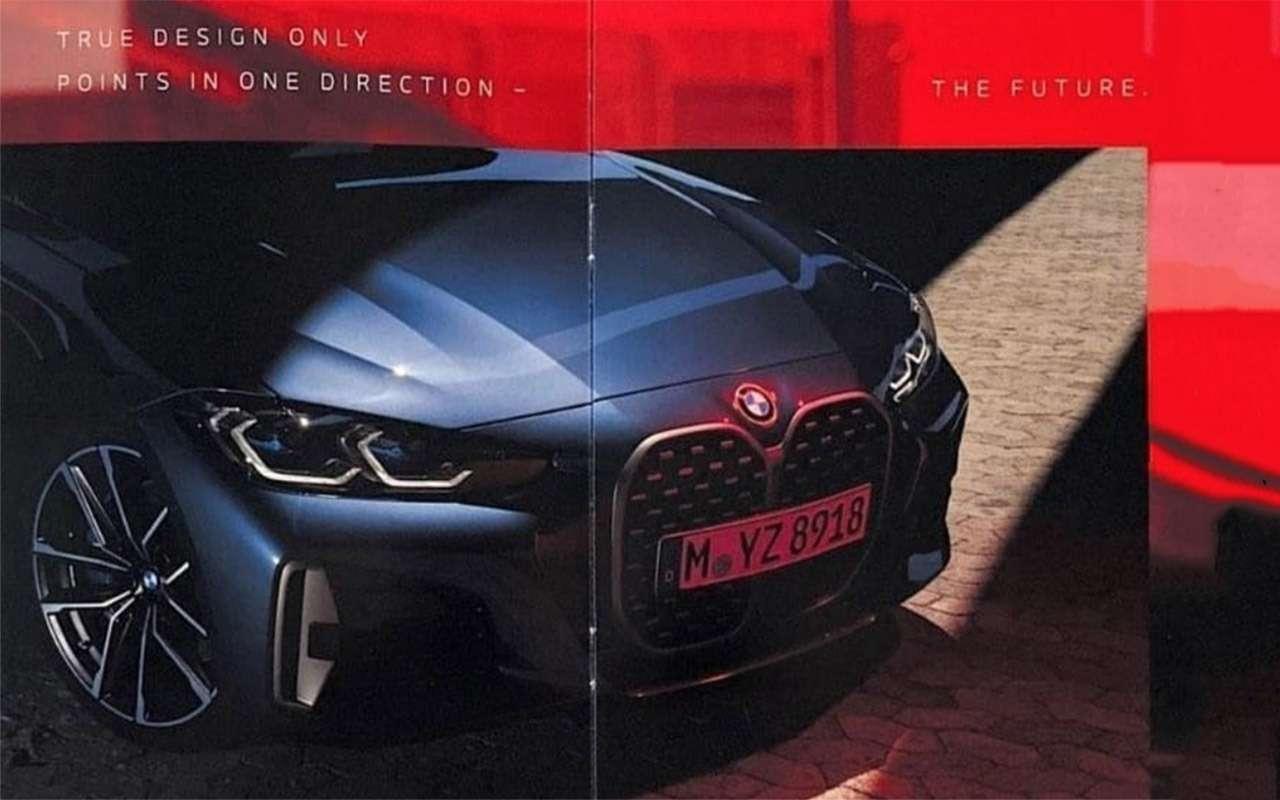 Новый BMW 4-й серии: первые фото перед премьерой— фото 1137123