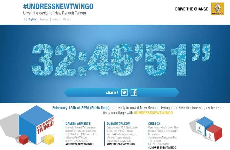 Новый Renault Twingo покажут 13февраля