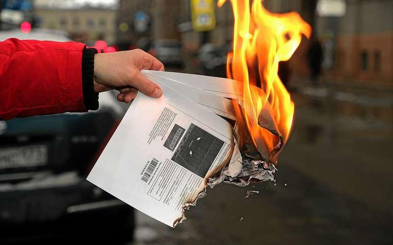 Если неоплачивать штраф, когда он«сгорит»?