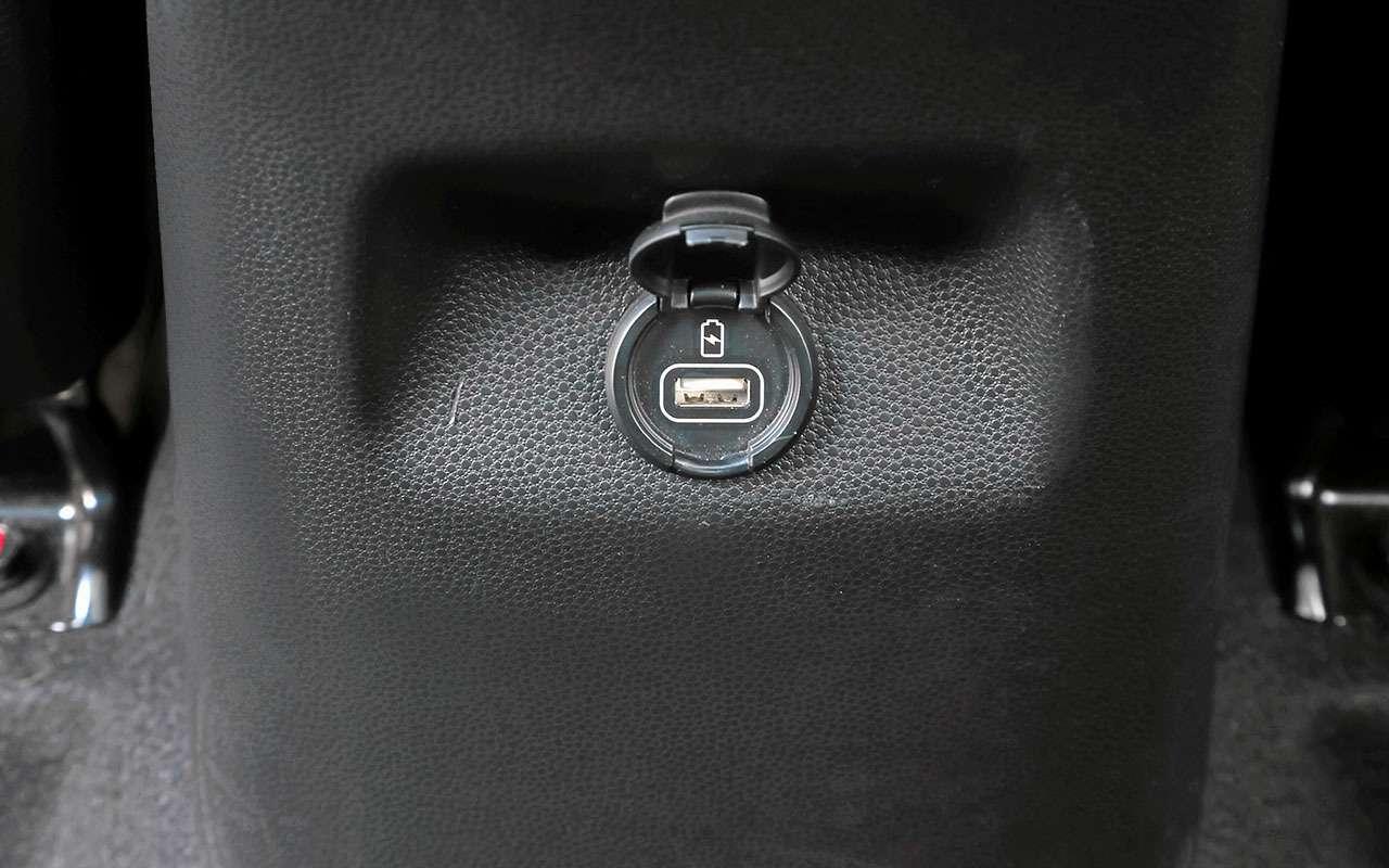 Новые кроссоверы: Citroen C3Aircross сотоварищи— фото 870489