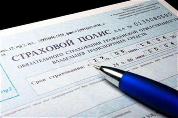 ОСАГО: что не услышали вГосдуме www.zr.ru