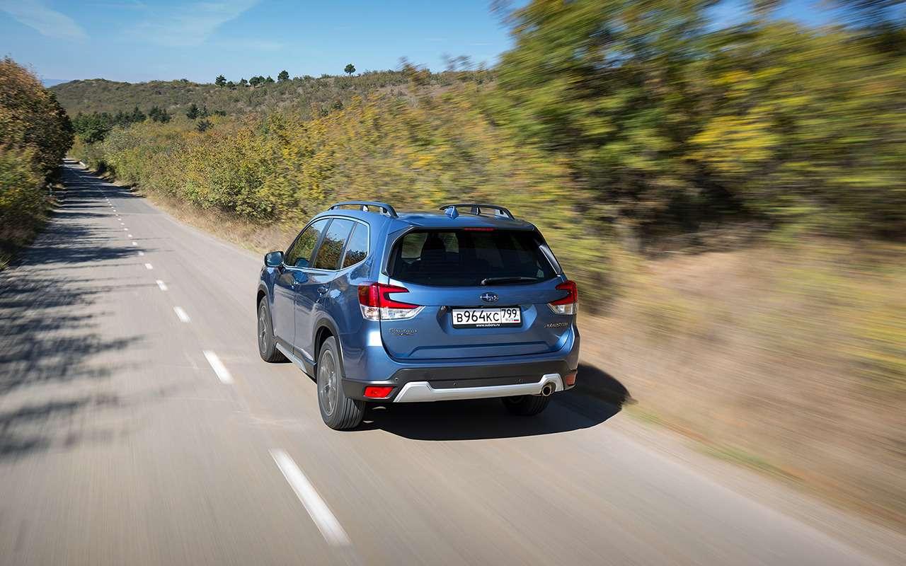 Subaru Forester: 5плюсов иодин маленький минус— фото 921253