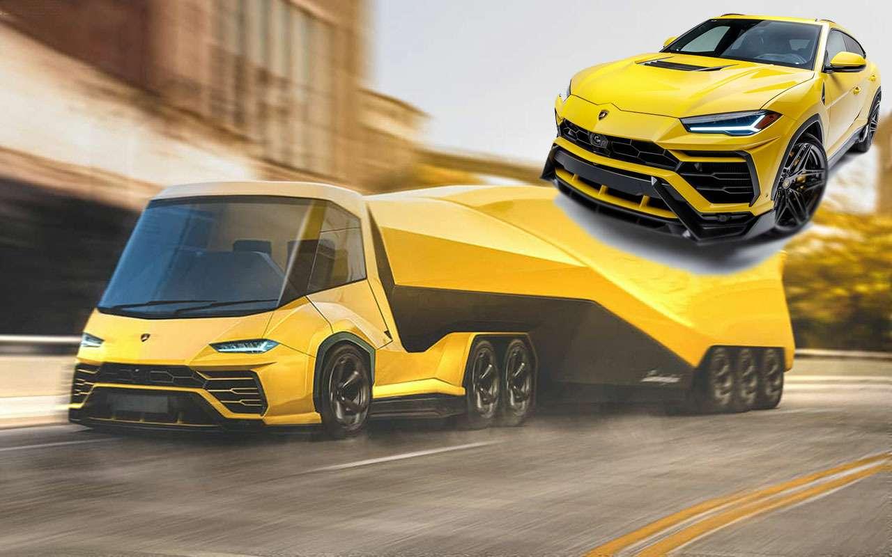 Грузовики Ferrari, Aston Martin, McLaren...— дизайн уже есть!— фото 1165235