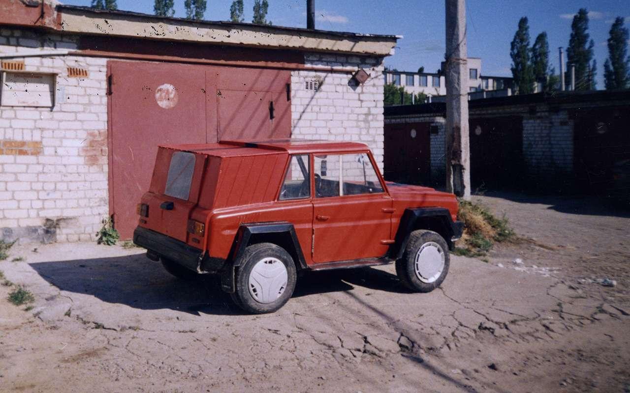 Кактюнинговали автомобили вСССР— фото 919700
