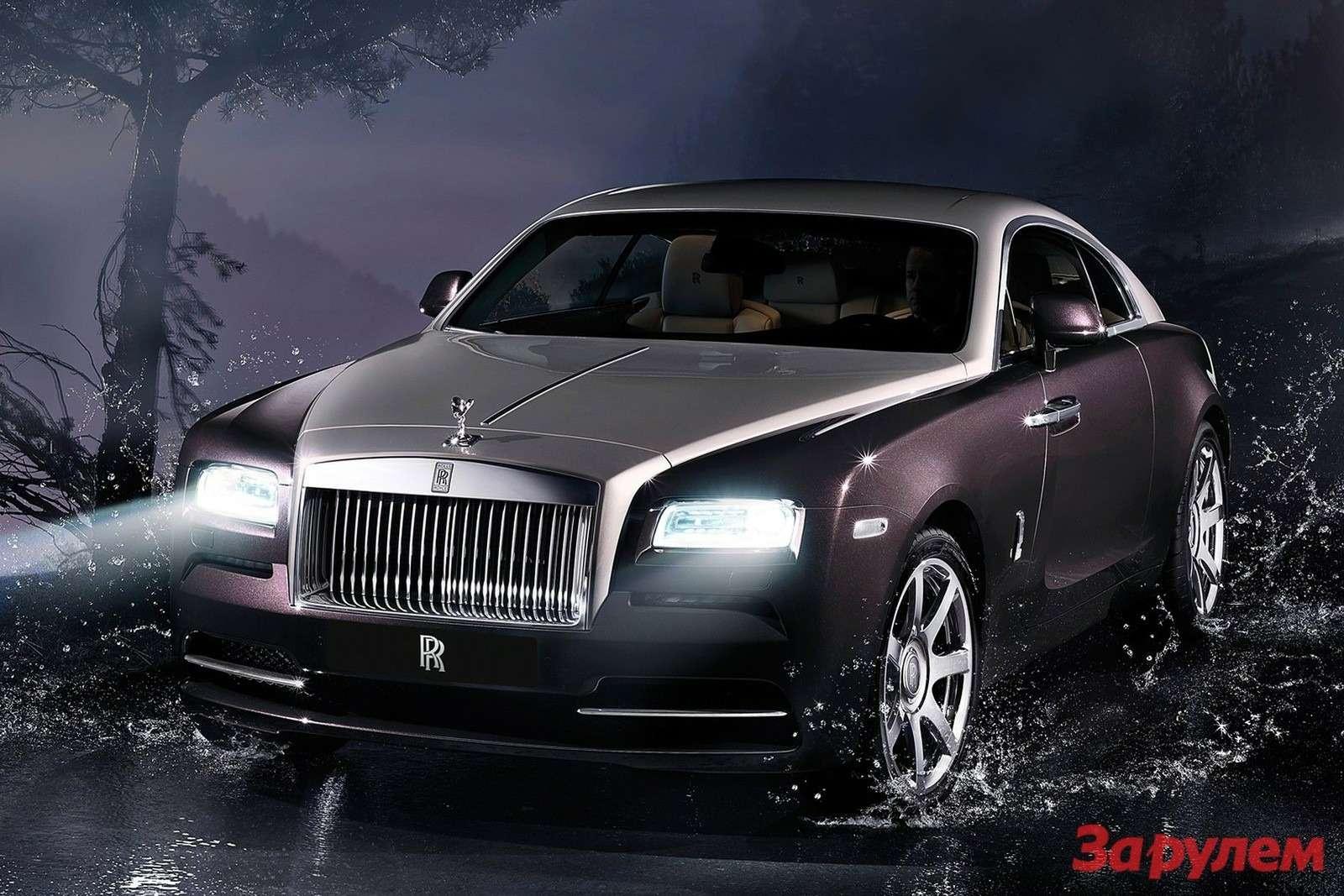 Rolls-Royce-Wraith_2014_1600x1200_wallpaper_01