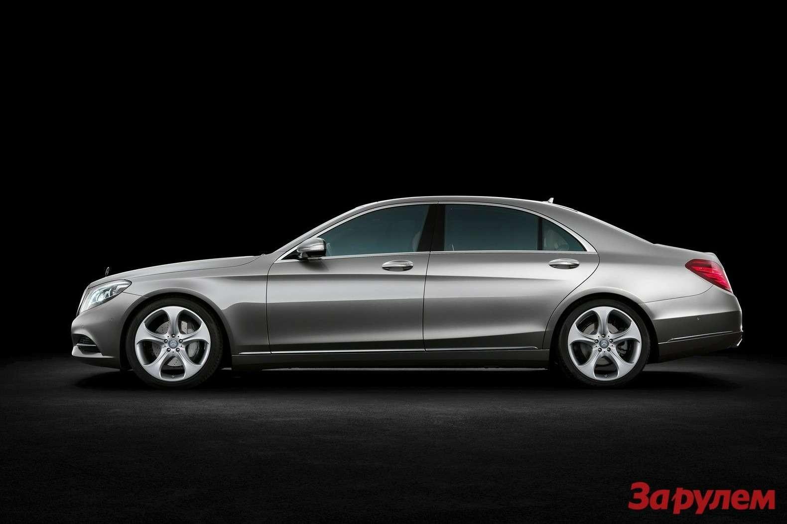 Mercedes Benz SClass 2014 1600x1200 wallpaper 22