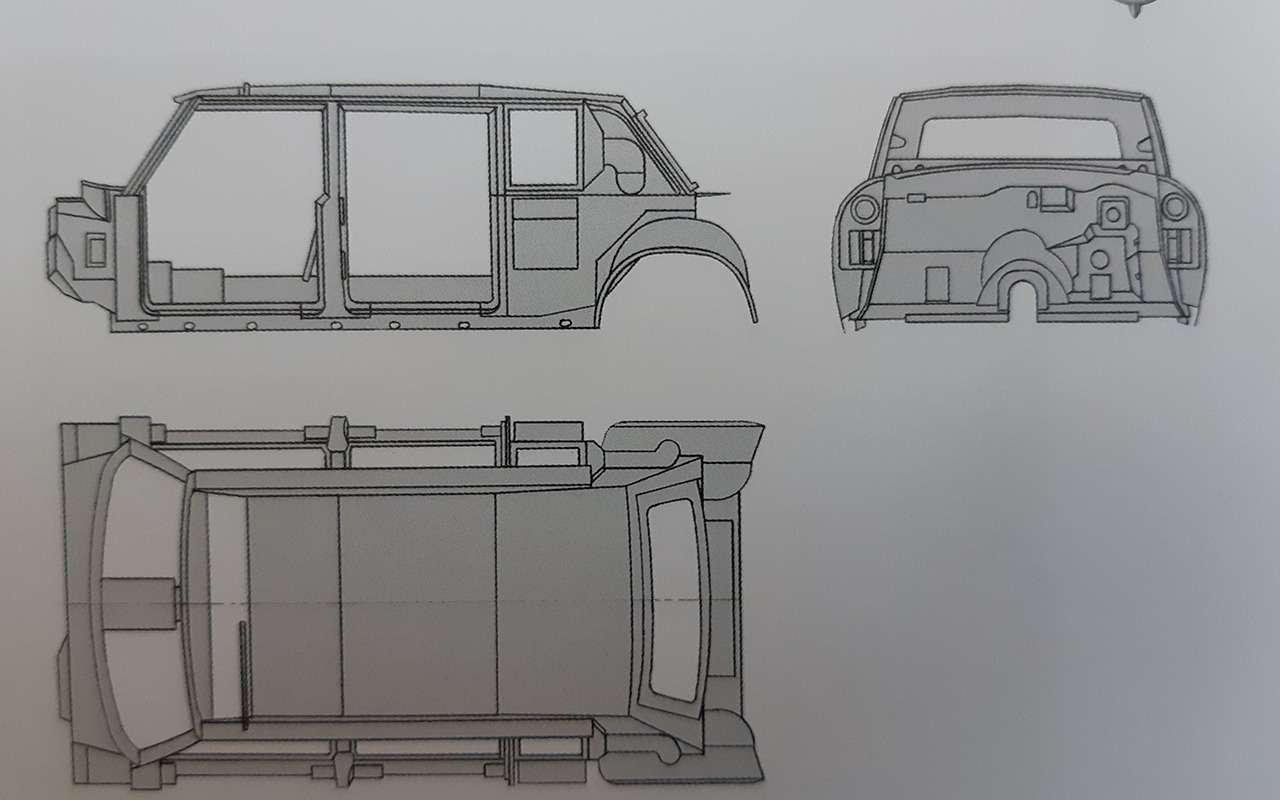 Бронированный лимузин Горбачева иЕльцина— как его строили— фото 1144856