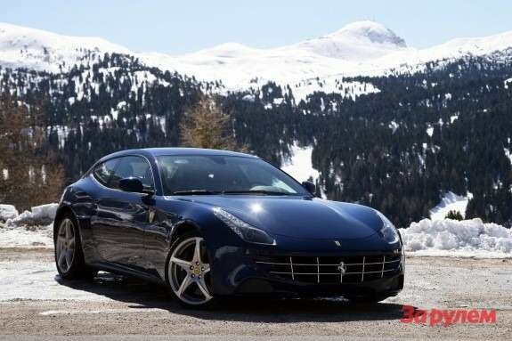 Ferrari FF side-front view
