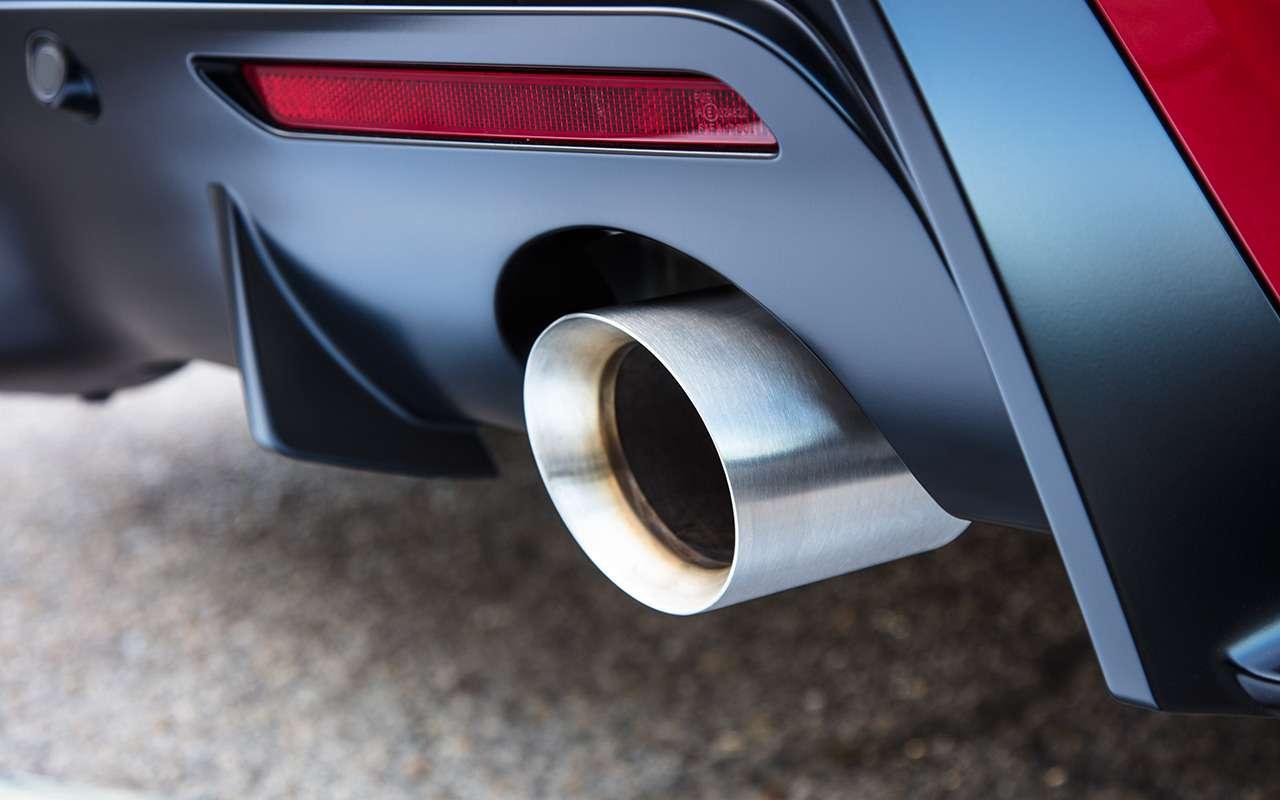 Новая Toyota Supra: комплектации ицены— фото 978225