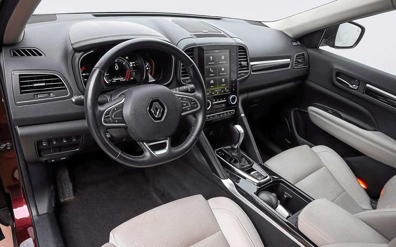 Hyundai Santa Feпротив конкурентов: большой тест кроссоверов— фото 931457