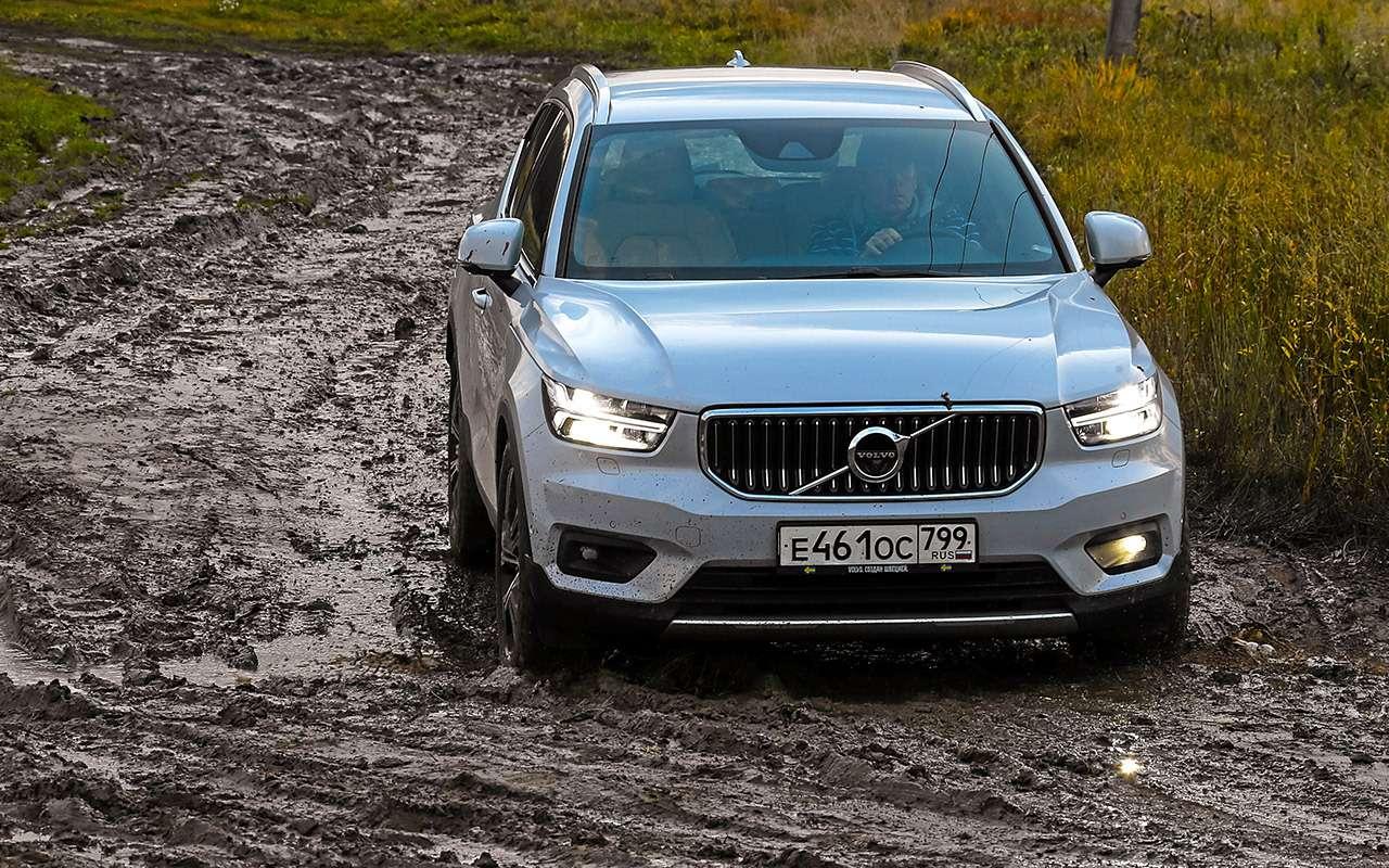Audi, Mercedes, Range Rover иVolvo: большой тест— фото 1215209