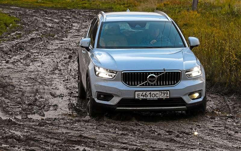 Audi, Mercedes, Range Rover иVolvo: большой тест