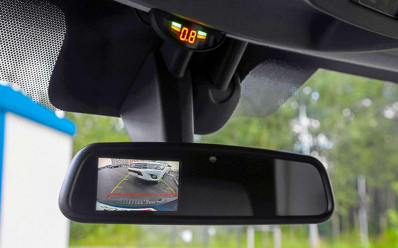 Обновленный Renault Master— тест длябизнесменов— фото 1164059