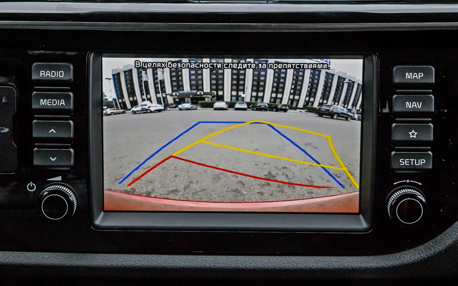 Новый Kia Rio— первый тест-драйв серийного автомобиля— фото 774548