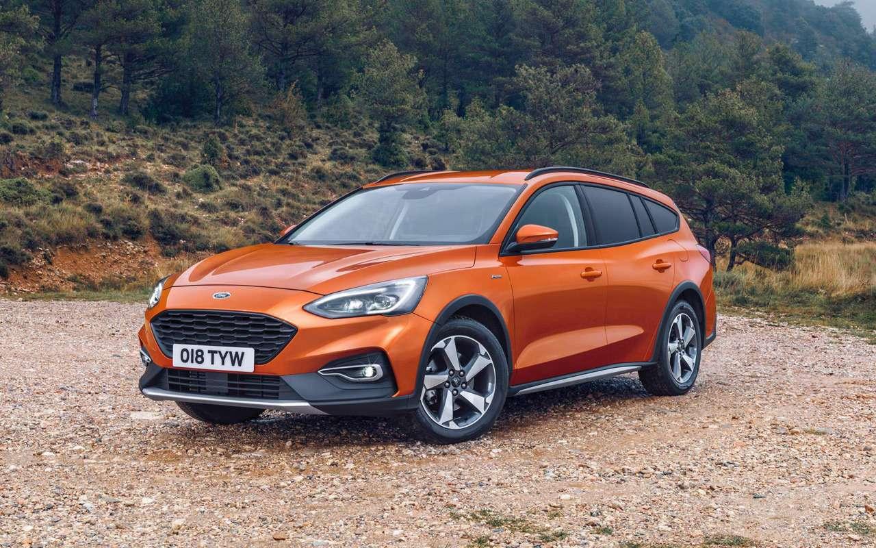 Ford показал новый вариант Focus— фото 924942