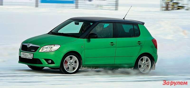 Возможности мотора ишасси «Фабии RS», раскрывающиеся наасфальте, зимой губит неотключаемая система стабилизации. ВРЕМЯ КРУГА: 1.31,4 ГРАДУС ЭМОЦИЙ: 5