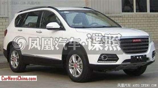 nocopyright haval h229 china 1