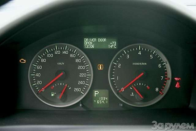 Тест Audi A42.0, Volvo S402.4, BMW 320i, Mercedes-Benz C230 Kompressor. Noblesse oblige— фото 56468
