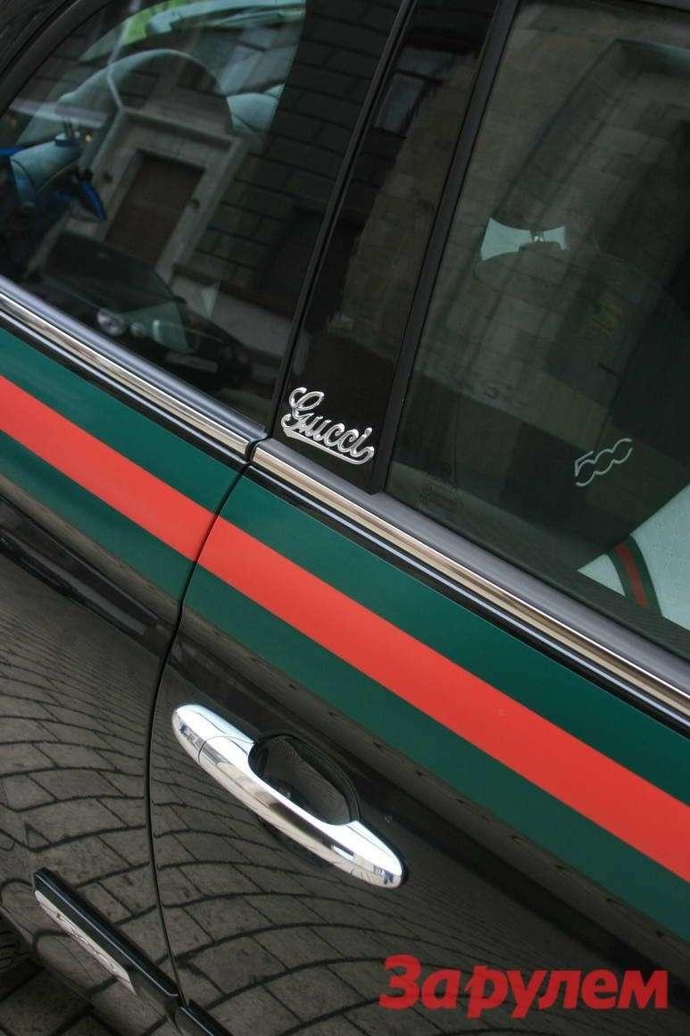 FIAT 500 GUCCI_03