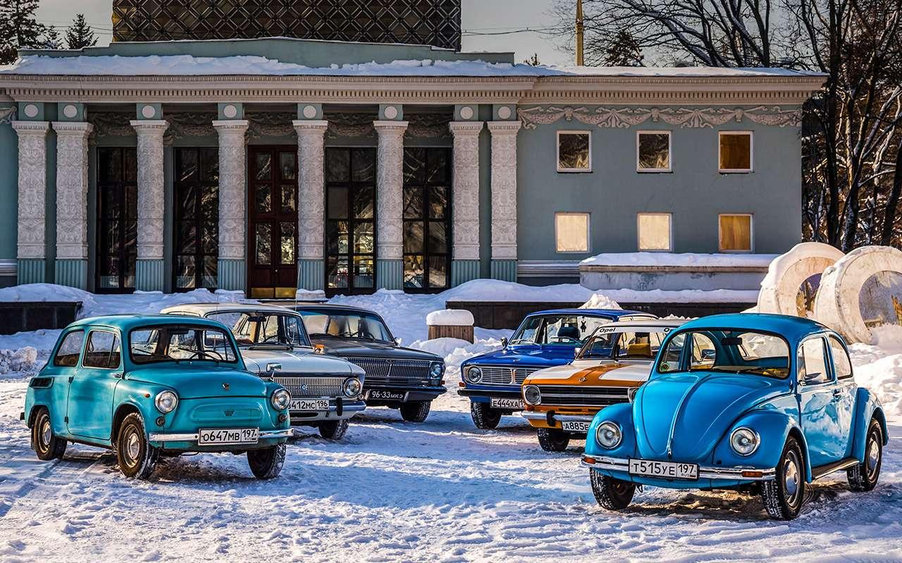 Советские автомобили против иномарок— супертест кюбилею— фото 858342