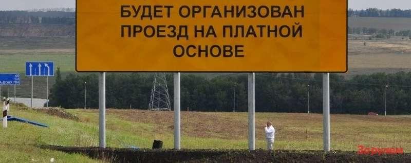 Реакция напубликацию: двойная оплата исключена.zr.ru
