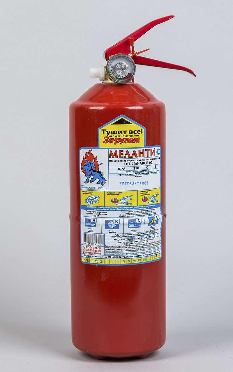 8 огнетушителей: эксперты «Зарулем» выбрали правильные— фото 976822
