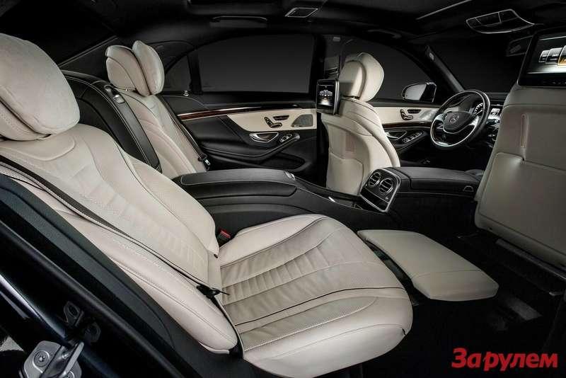Mercedes Benz SClass 2014 1600x1200 wallpaper 2d