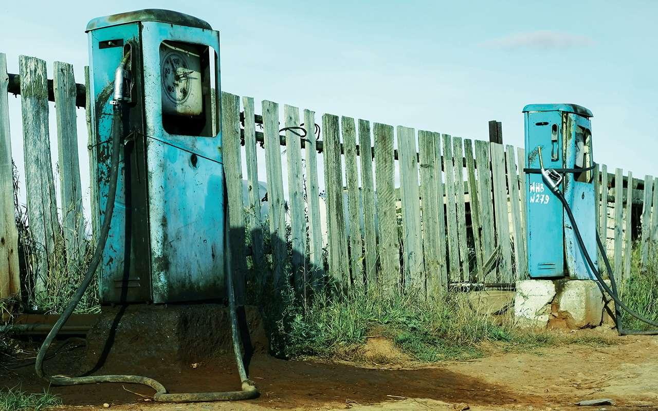 Какраспознать паленый бензин? Конкурс знатоков— фото 918941