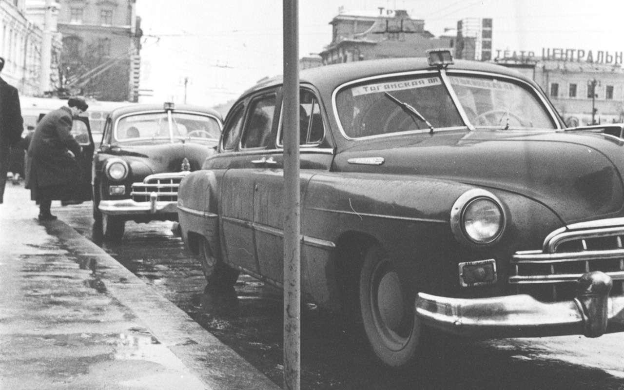 Всетакси СССР: лимузины, кабриолеты, иномарки— фото 1140119