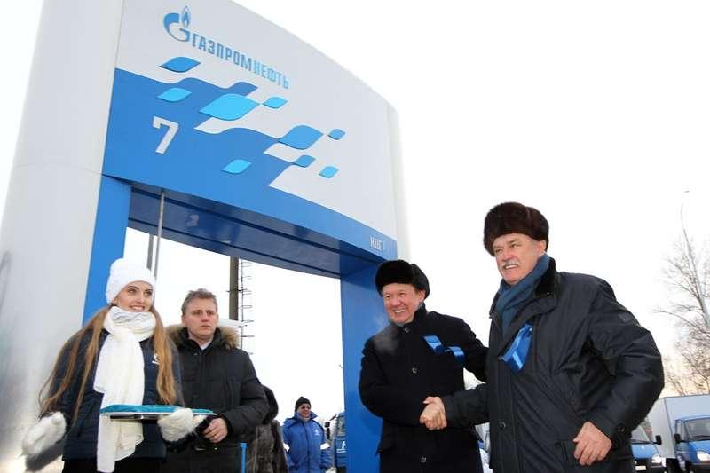 Gazpromneft_4_no_copyright