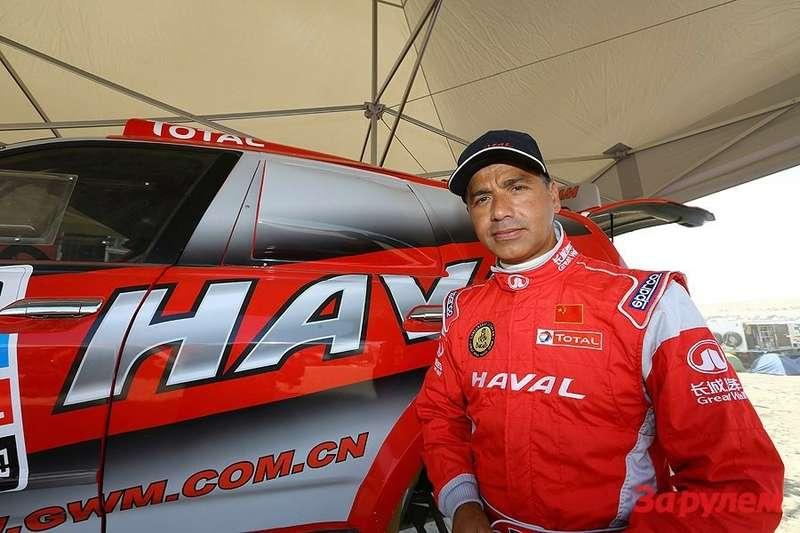 Карлос Соуза