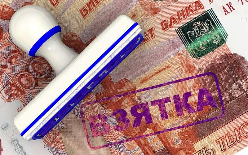 Взяточника изГИБДД поймали сотрудники ФСБ