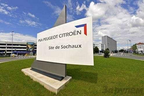 Завод Peugeot вСошо— фото 90226