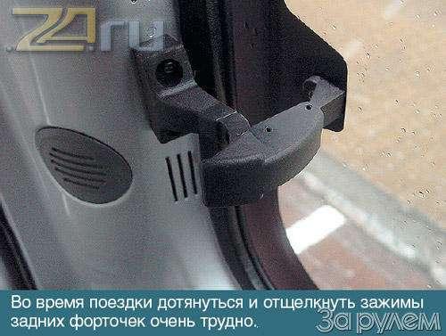 Связь сцентром— фото 41543