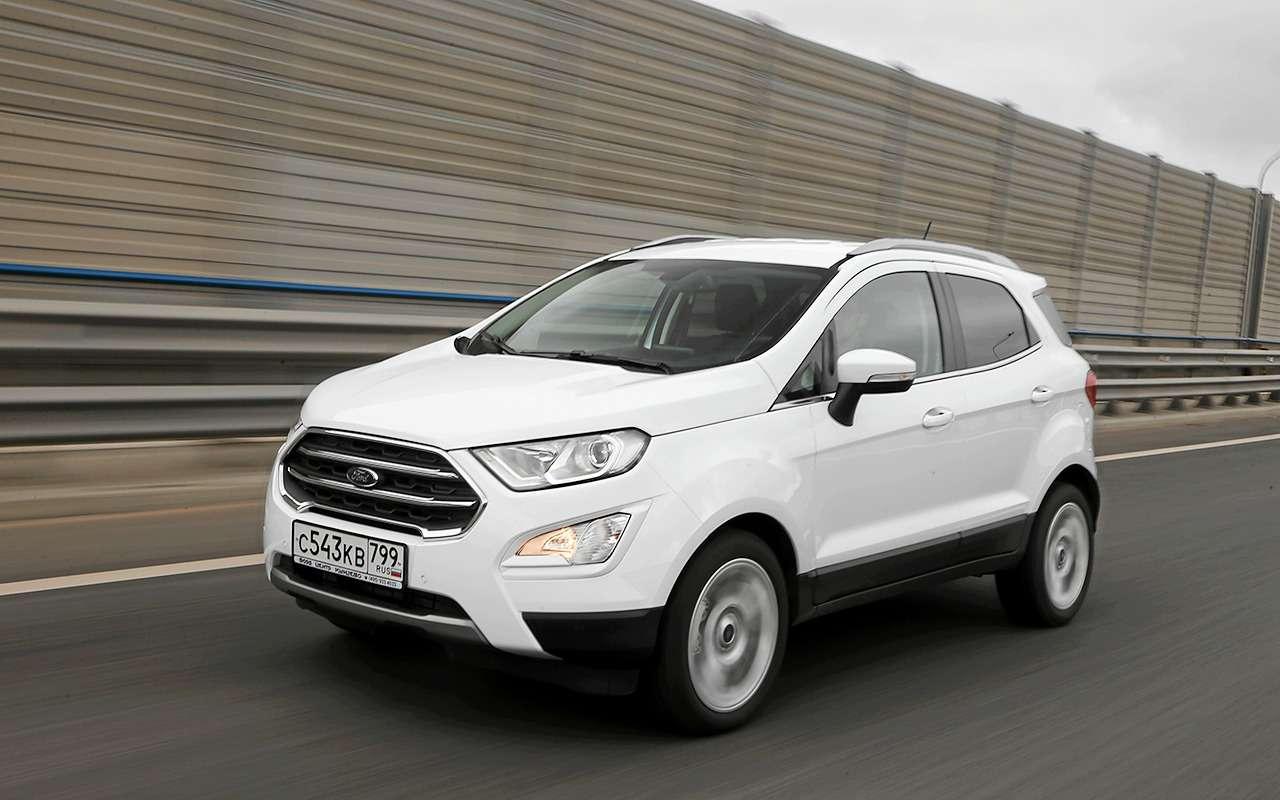 5 причин полюбить обновленный Ford EcoSport. Ипара, чтобы отвернуться отнего— фото 914289