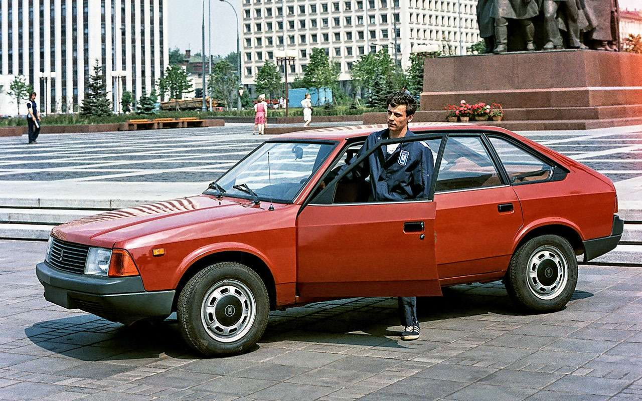 победы поступил фото современных москвичей наоборот, фотоны