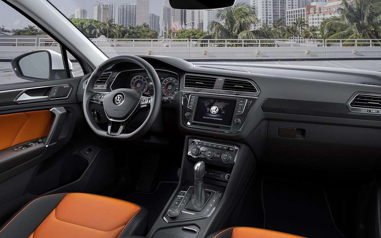 5 плюсов иодин минус Volkswagen Tiguan— фото 886328