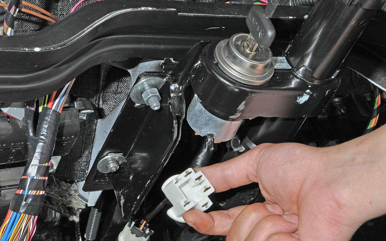 Почему не заводится мотор?— фото 835213