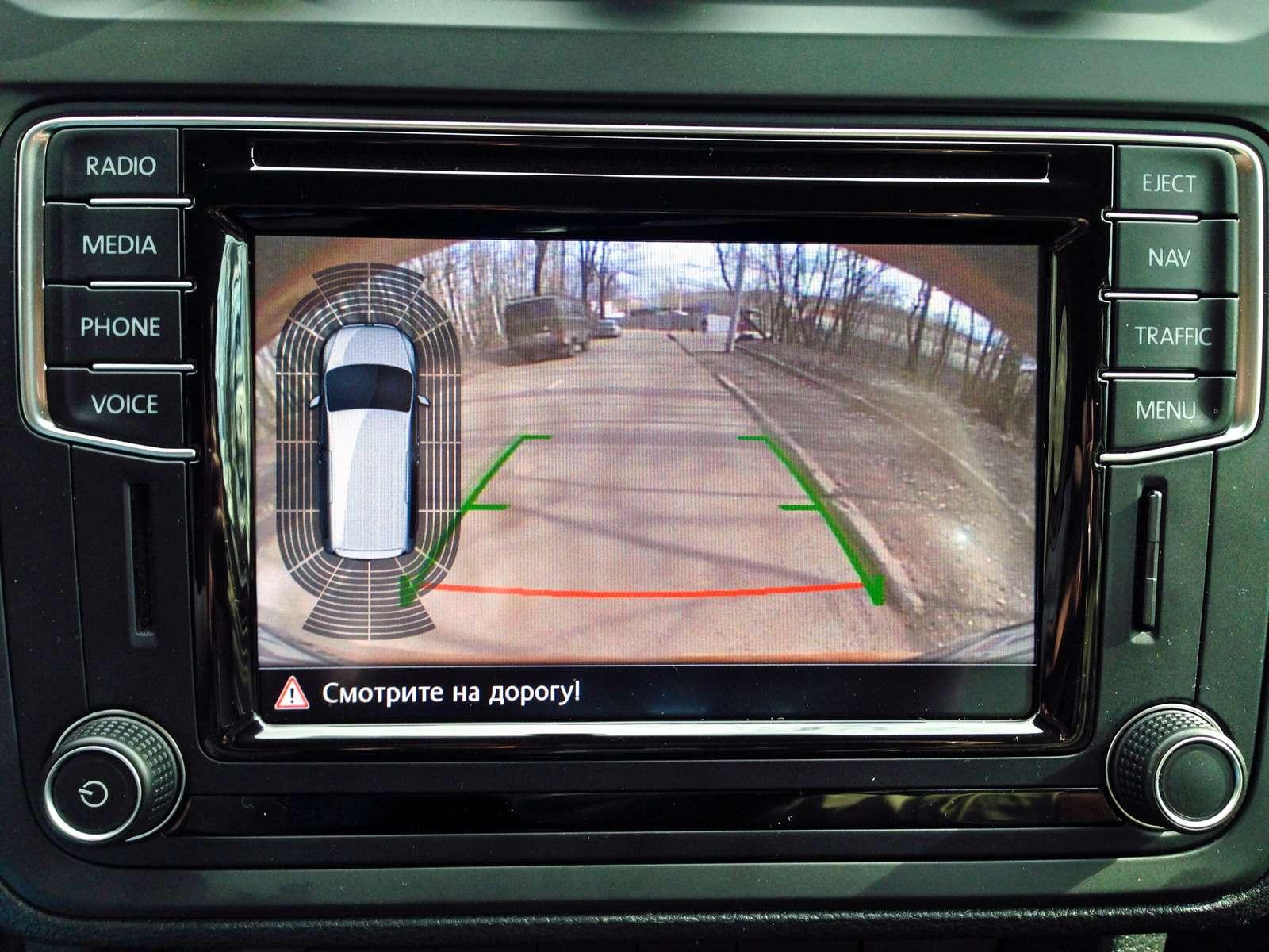 Изящество или практичность? Citroen Grand C4Picasso против VWCaddy Maxi— фото 599143