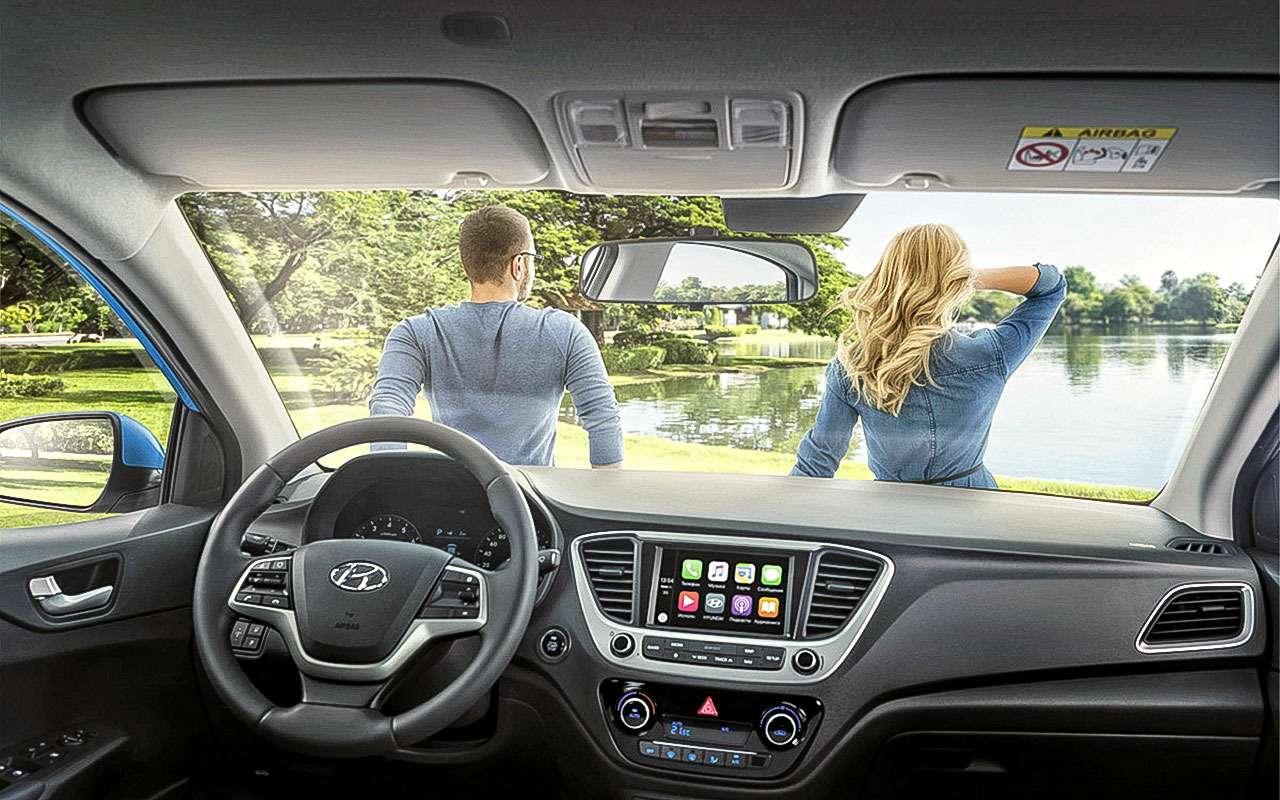 Цены нановый Hyundai Solaris: кчему готовиться?— фото 708327