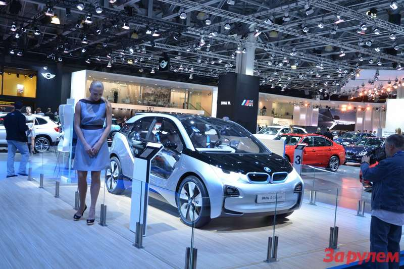 BMW_i3_1_concept