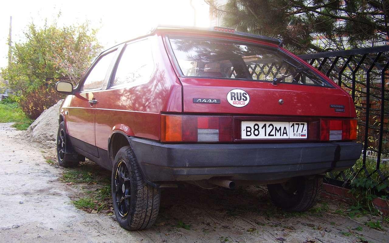 Мойпервый автомобиль: ВАЗ-2108— фото 842814