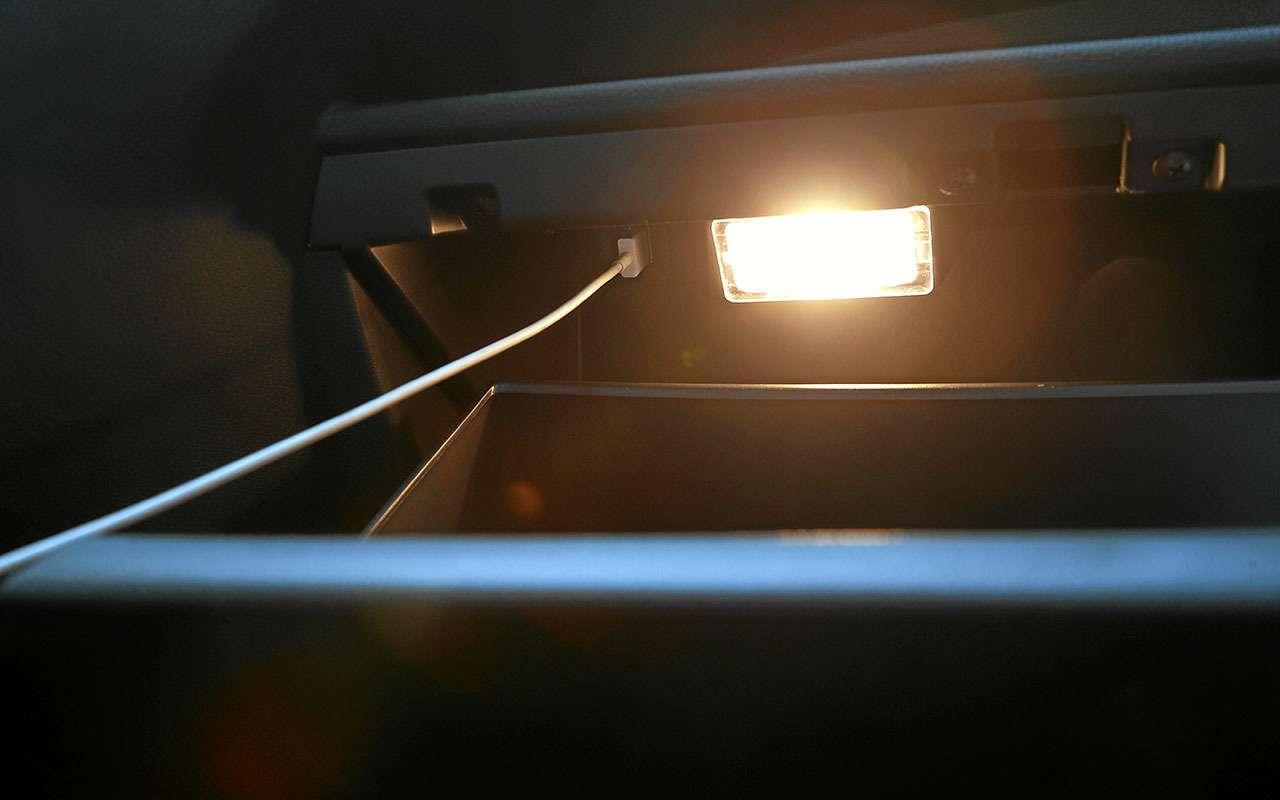 9 важных фактов про Datsun on-DO (теперь— обновленный)— фото 1083195